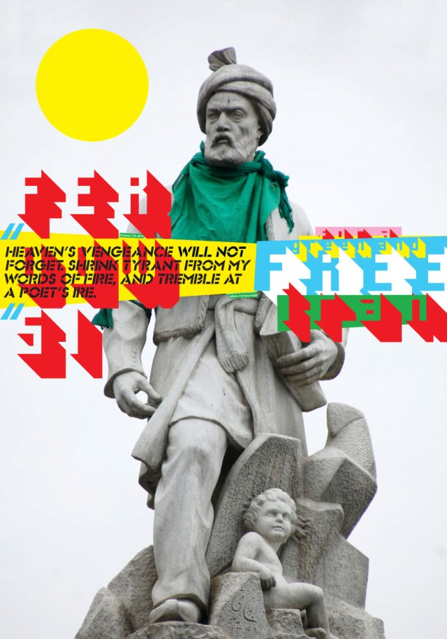Photo: Green Bird. Poster Design: Erik Brandt / Typografika.
