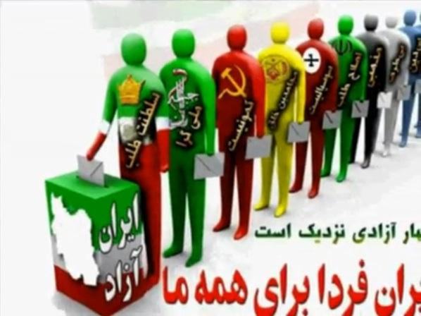 Freie Wahlen in Iran