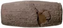 Kyros Zylinder