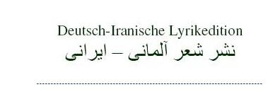 Deutsch-Iranische Scheisslyrik von Antiiranern
