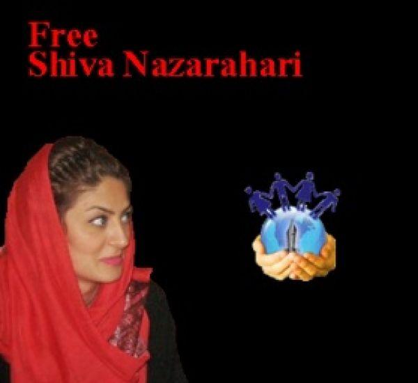 Free Shiva_nazarahari