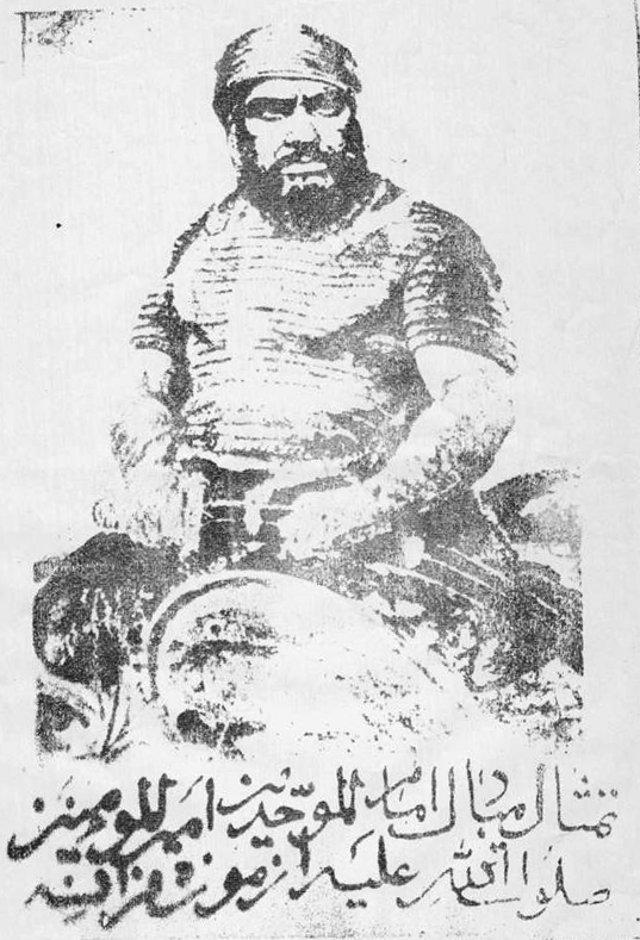 Tâzi Ali