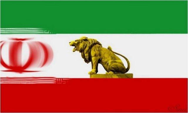 Shire Iran