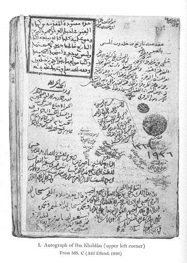 Al Moqaddama