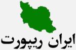 Iran Report von der Böll-Stiftung