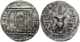 Barkokhba-silver-tetradrachm
