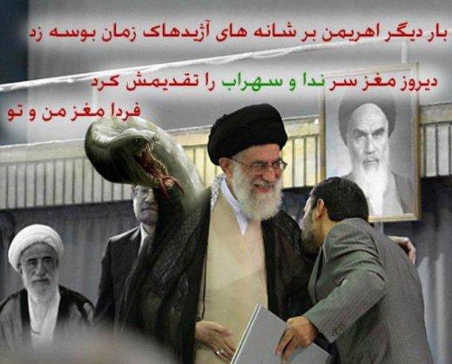 Khamenei as Zahak