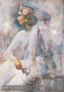 Frau im preislamischen Iran