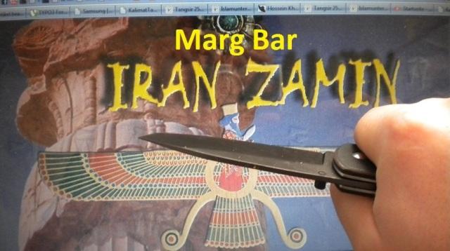marg bar iranzamin