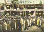 A Jewish gathering celebrates the second anniversary of the Iranian Constitutional Revolution in Tehran