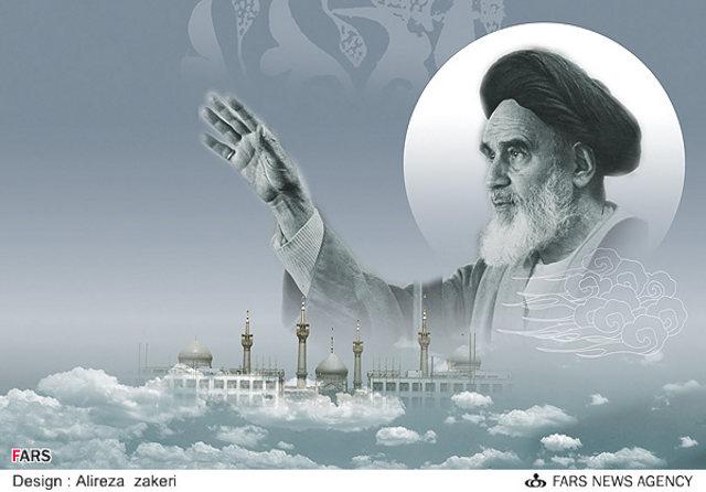 Khomeini Hendizadeh
