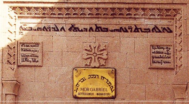 Aramäischer Text über der Pforte des Klosters Mor Gabriel im Tur Abdin von Christian Koehn