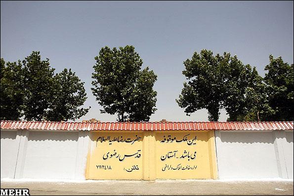 Wandzeichnungen Mashad Moslemkunst