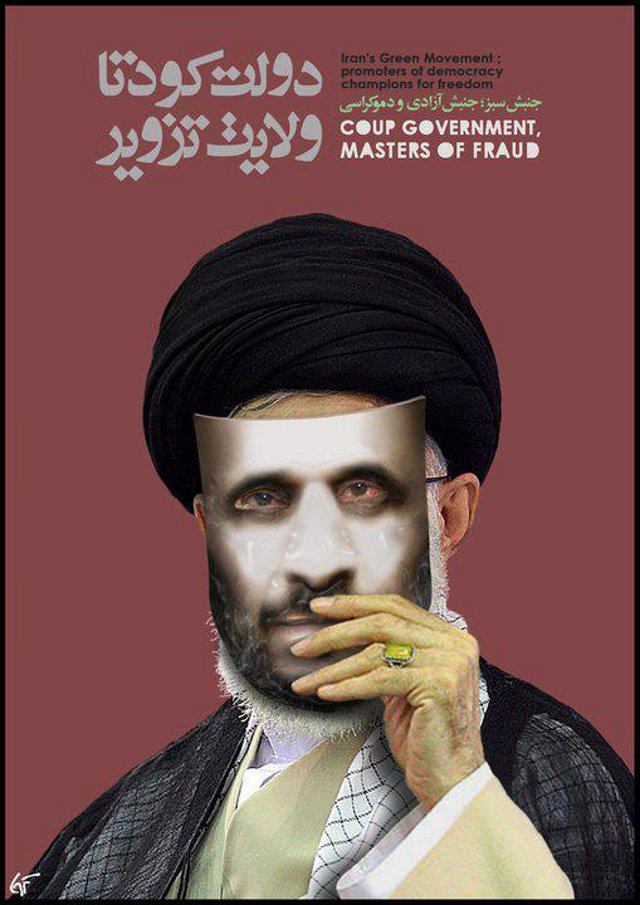 Torke xar Khâmenei