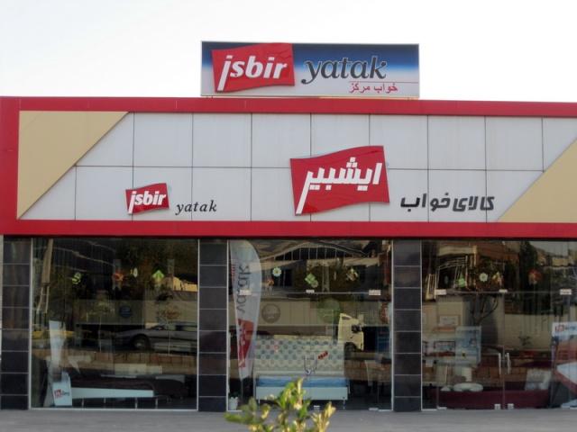 Tabriz türkisiert
