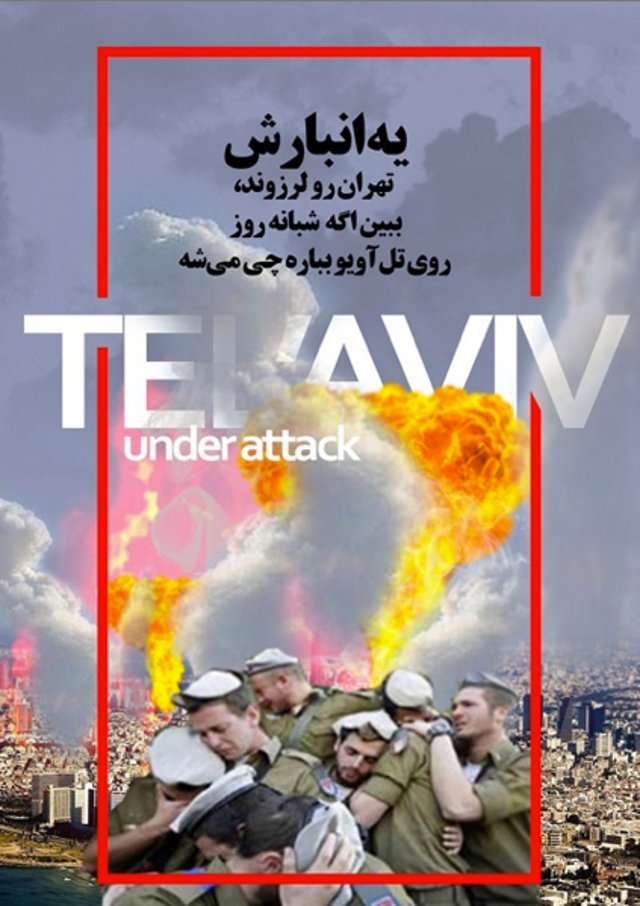 Tel aviv threatened by Torktâzis