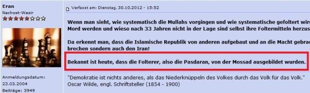 Mossad bildet Pasdaran zum foltern aus