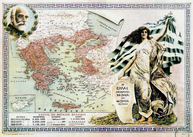 Greece_in_the_Treaty_of_Sevres