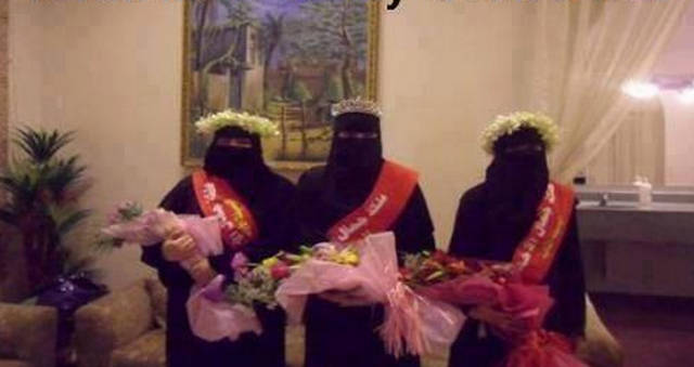 Muslim beauty contest