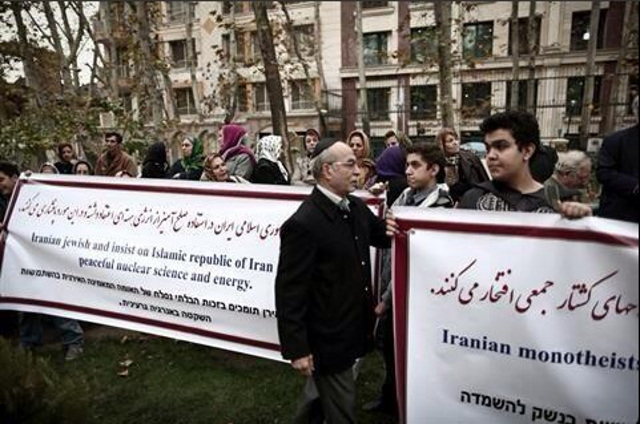 Iranian Jews ar forced to demonstrate for the regime