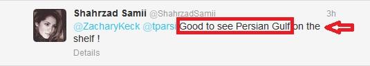 shahrzad-samii