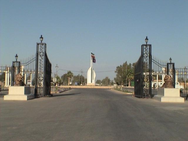 Camp Ashraf