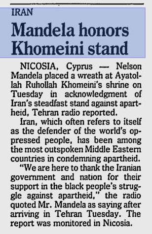 Mandela-Khomeini