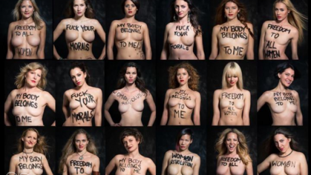 Femen collective