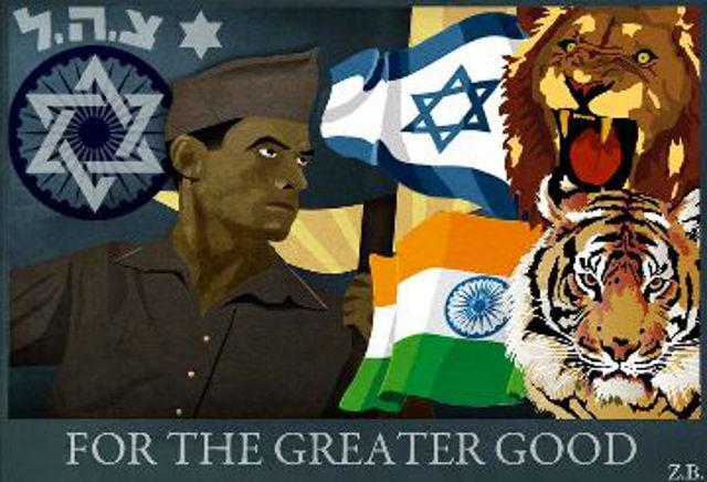 India-Israel-anti-Islamo-Fascist-and-anti-Islamo-Imperialist-co-operation