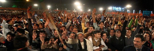 Narendra Modi Victory