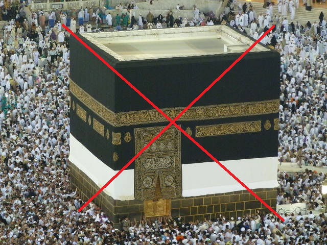 Kaaba gets destroyed