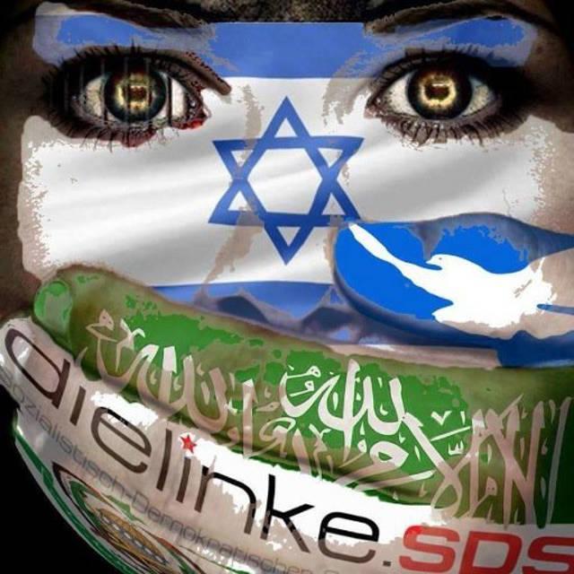 Israel needs help