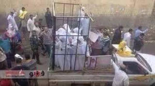 Ezidi Women slaves in Mossul