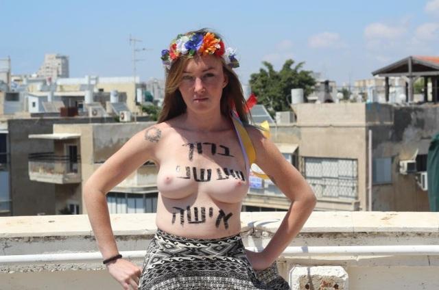 Femen Israel
