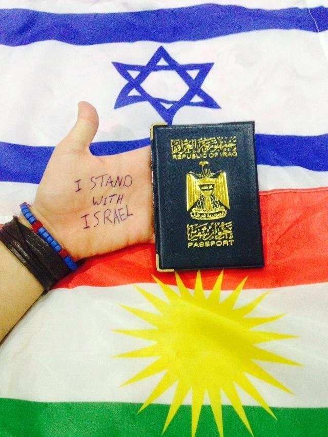 Israel&Kurdistan Friendship