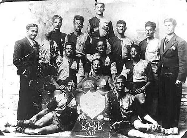 Abadan Fottball team