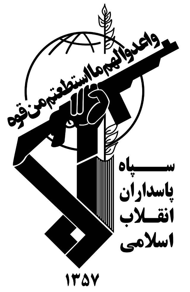 IRGC-Seal