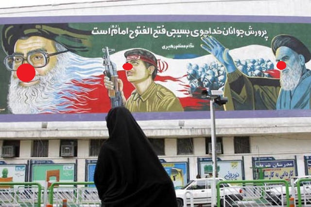 Iran street propaganda