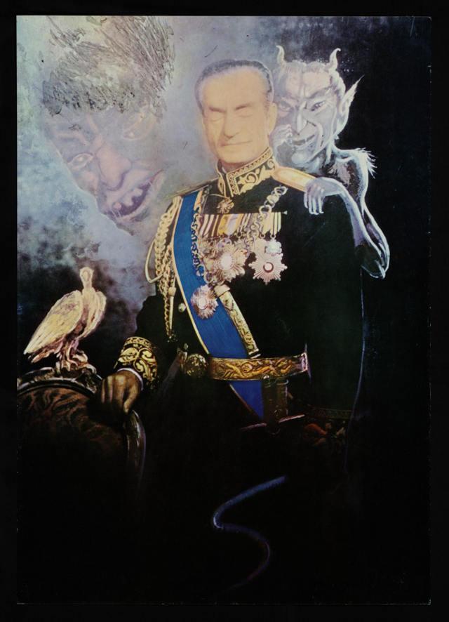 Iran Poster Pahlavi