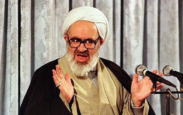 Ayatollah Hossein Ali Montazeri