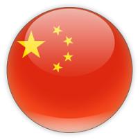 Long live China!