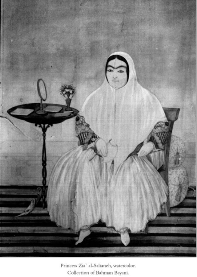 Zia Al Saltaneh