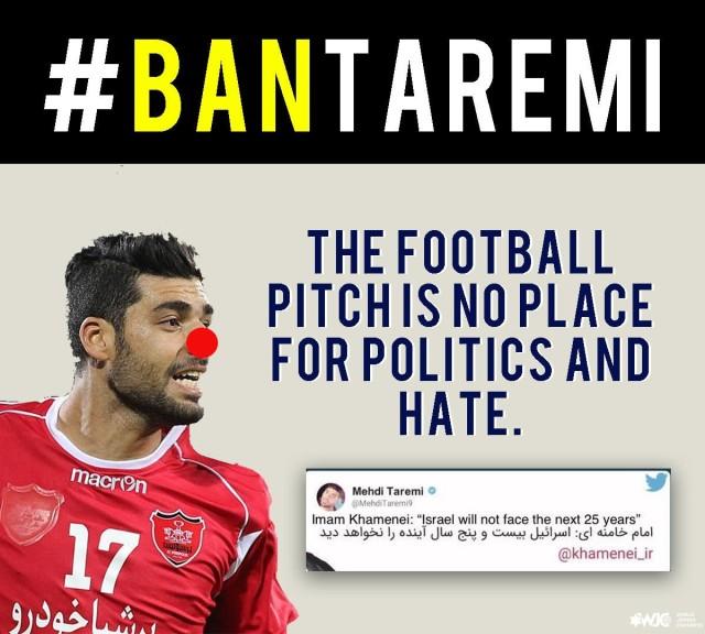 Ban Taremi