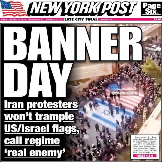 Iran Banner Day