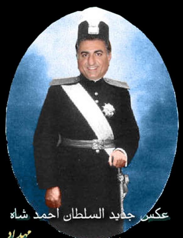 Tork Reza Qajar-Pahlavi